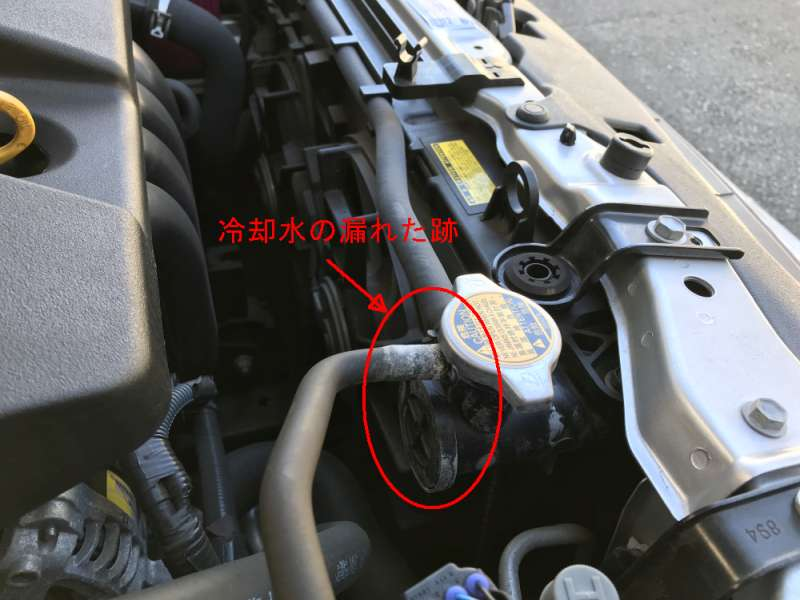 冷却水が漏れた跡の写真